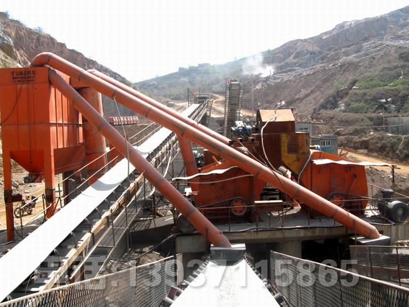 石子生產設備