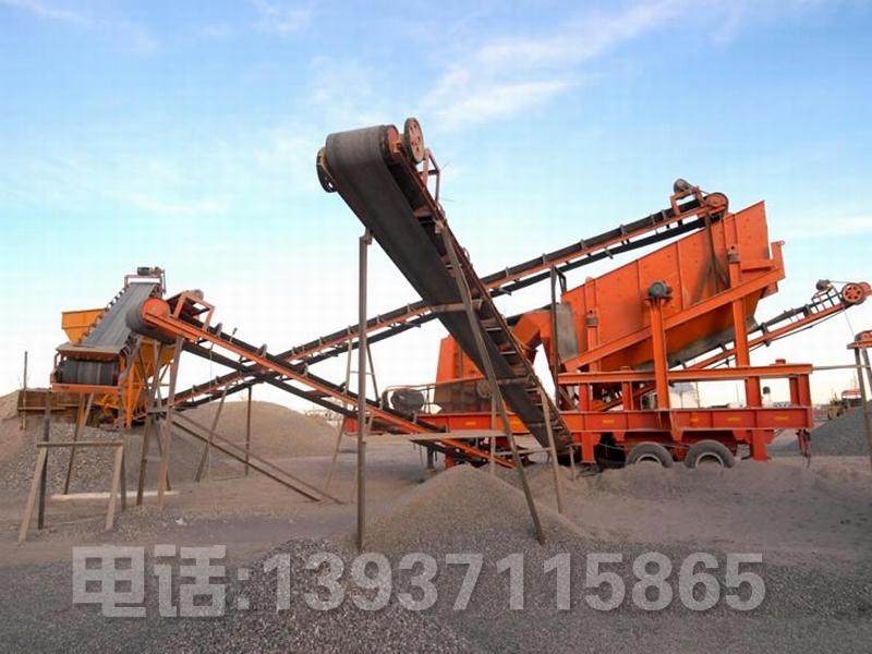 礦石破碎機生產線